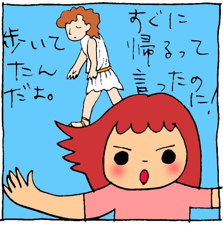 f:id:yasumi-08:20170616113717j:plain