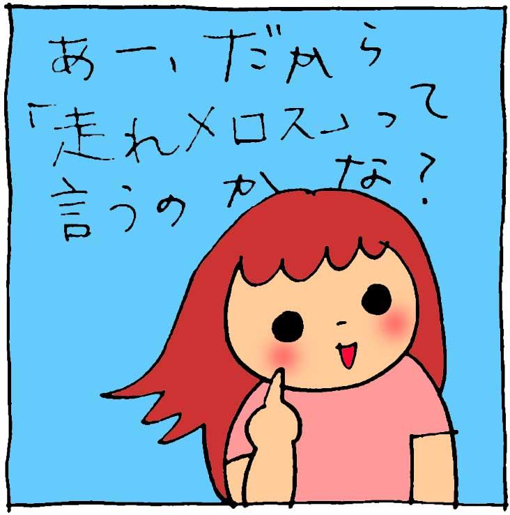 f:id:yasumi-08:20170616113804j:plain