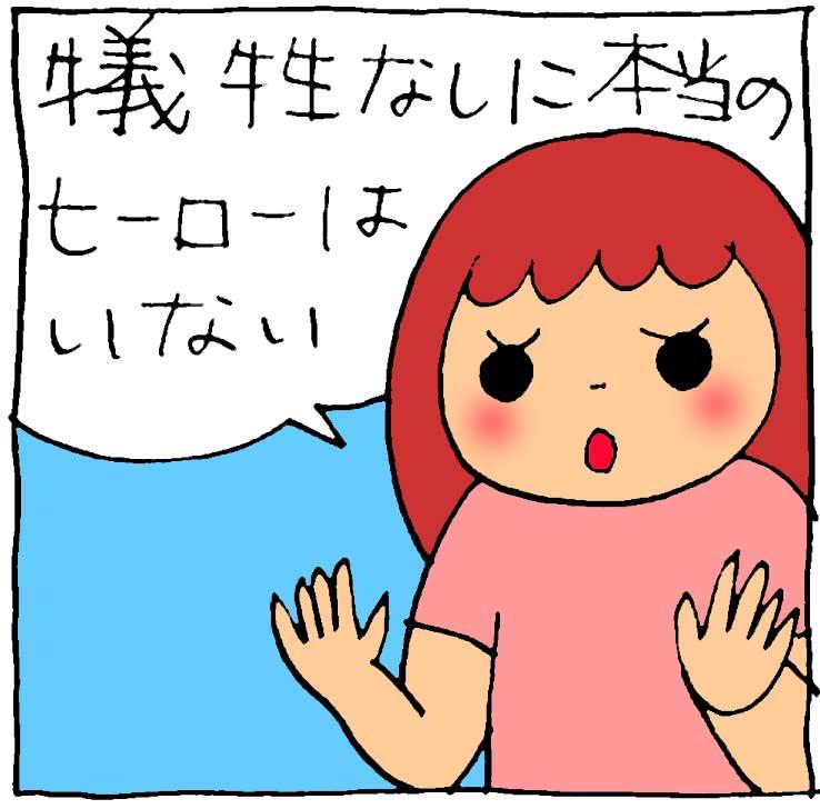 f:id:yasumi-08:20170616121719j:plain