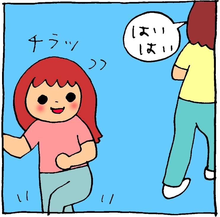 f:id:yasumi-08:20170616122558j:plain