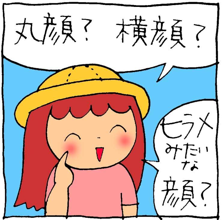 f:id:yasumi-08:20170703142558j:plain