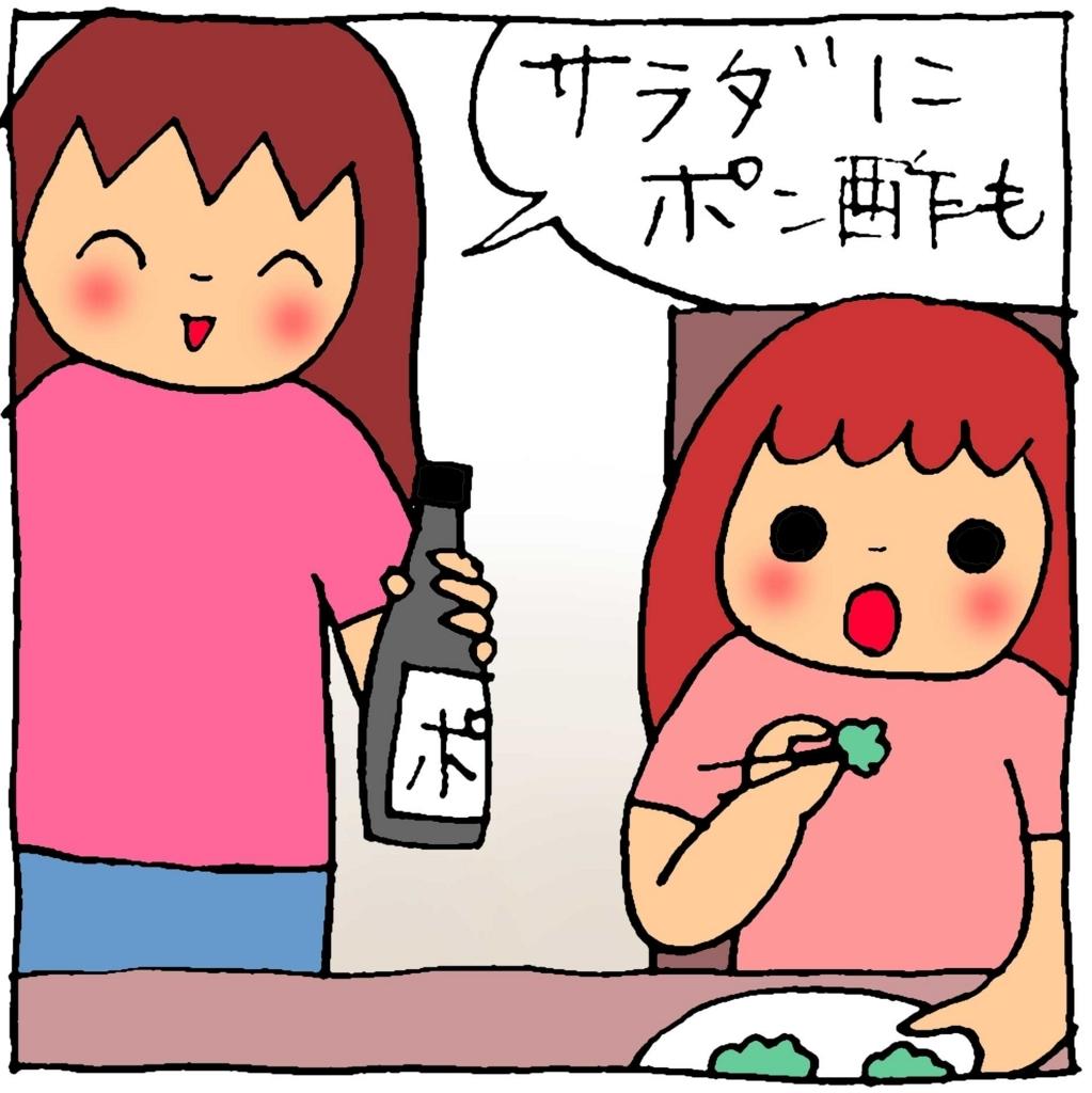 f:id:yasumi-08:20170715114243j:plain