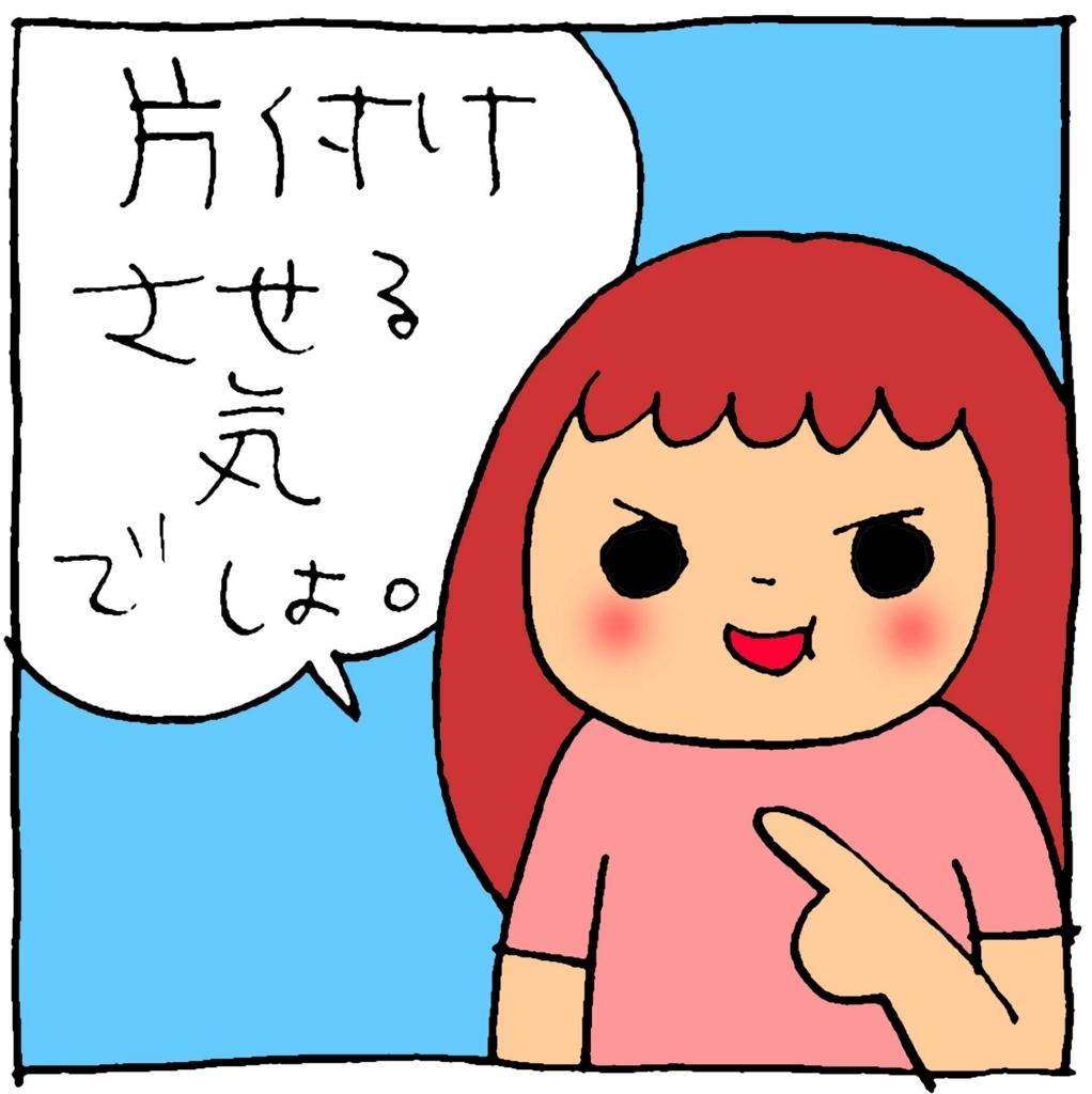 f:id:yasumi-08:20170715114334j:plain
