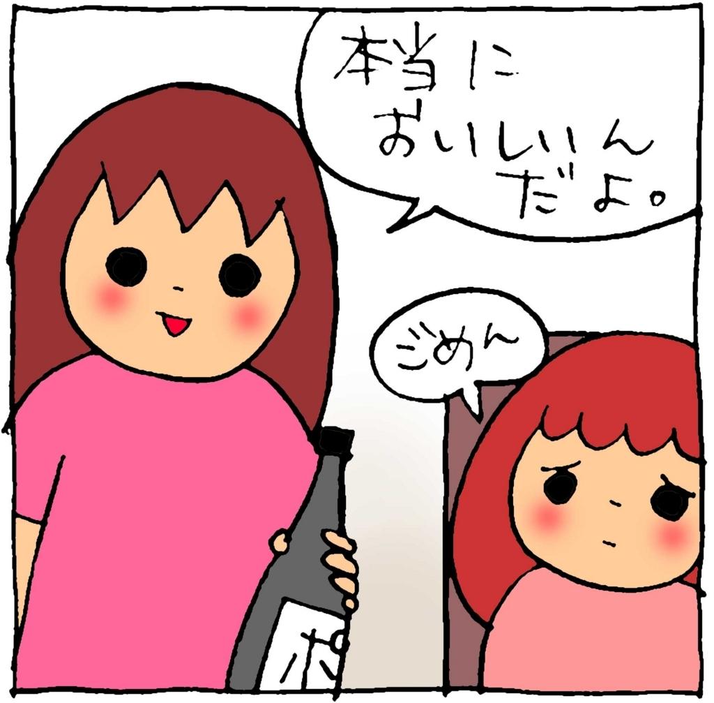 f:id:yasumi-08:20170715114422j:plain