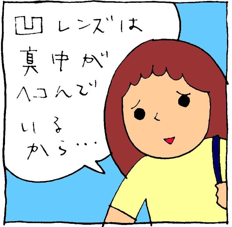 f:id:yasumi-08:20170726094757j:plain