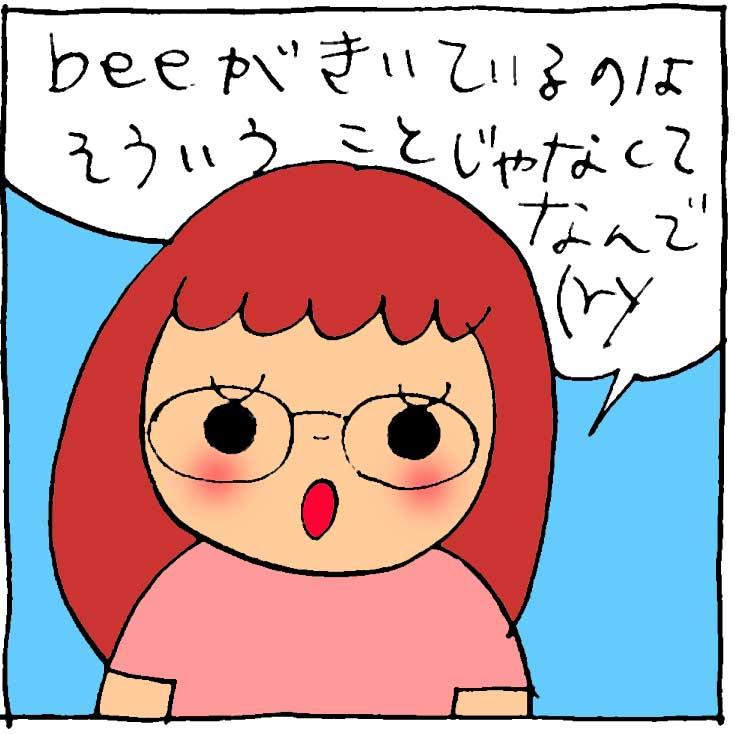 f:id:yasumi-08:20170726095714j:plain