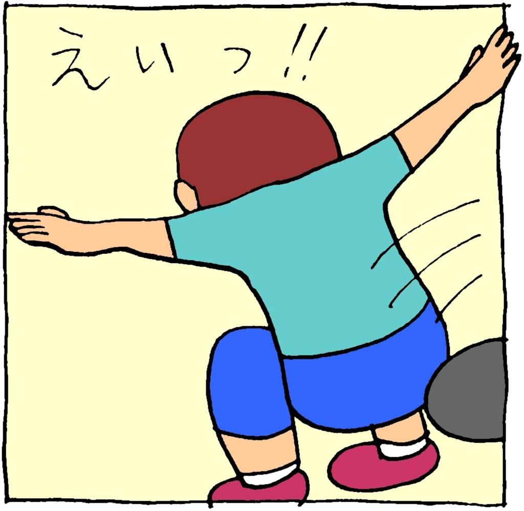 f:id:yasumi-08:20170729101910j:plain
