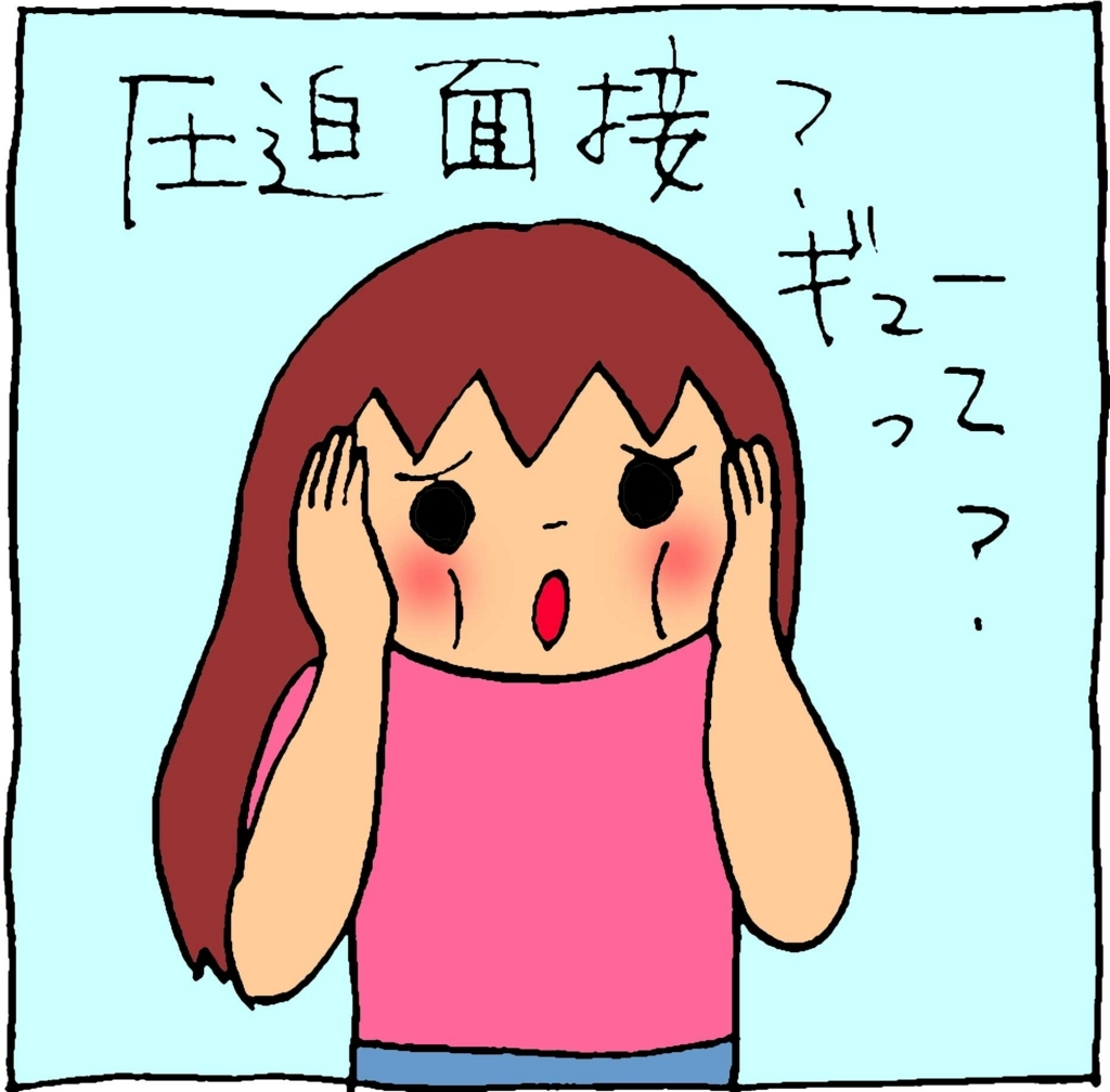 f:id:yasumi-08:20170803123939j:plain