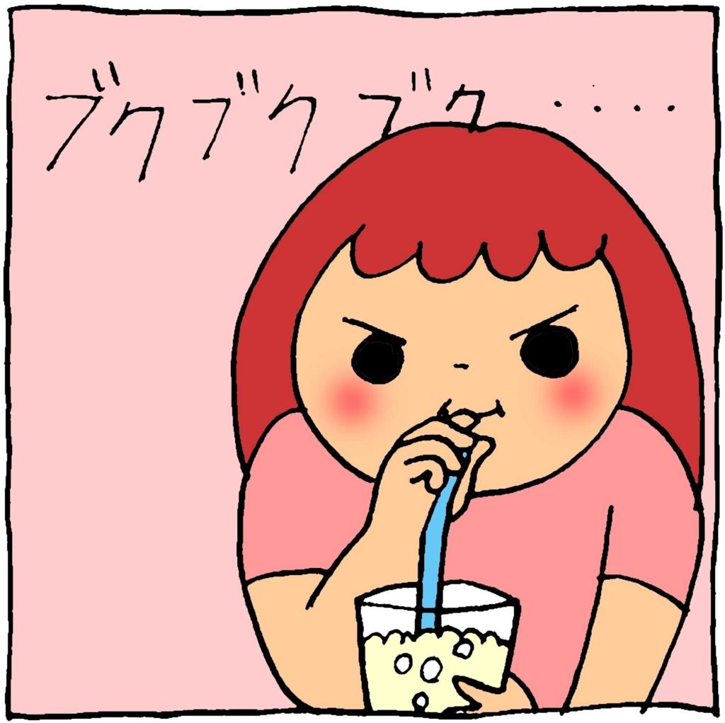 f:id:yasumi-08:20170803124720j:plain
