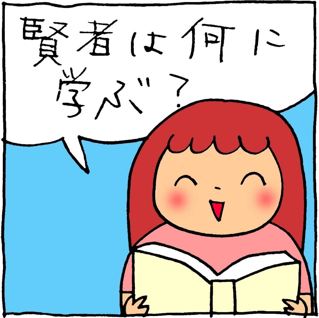 f:id:yasumi-08:20170814001645j:plain