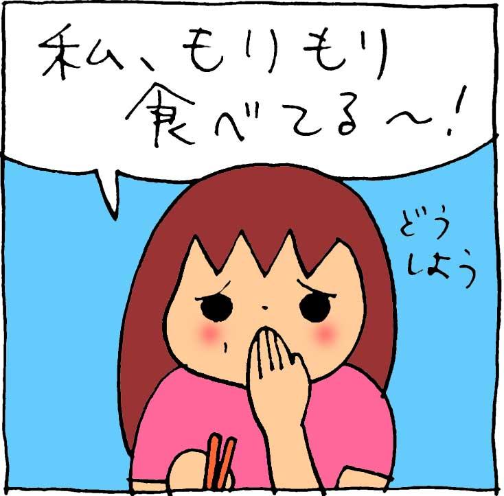 f:id:yasumi-08:20170819142822j:plain