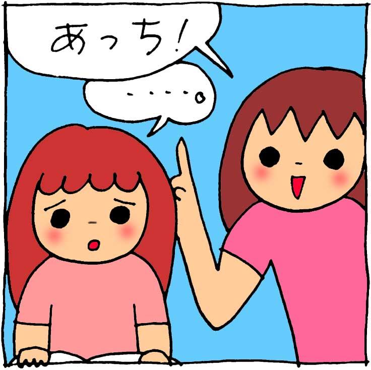 f:id:yasumi-08:20170819200808j:plain