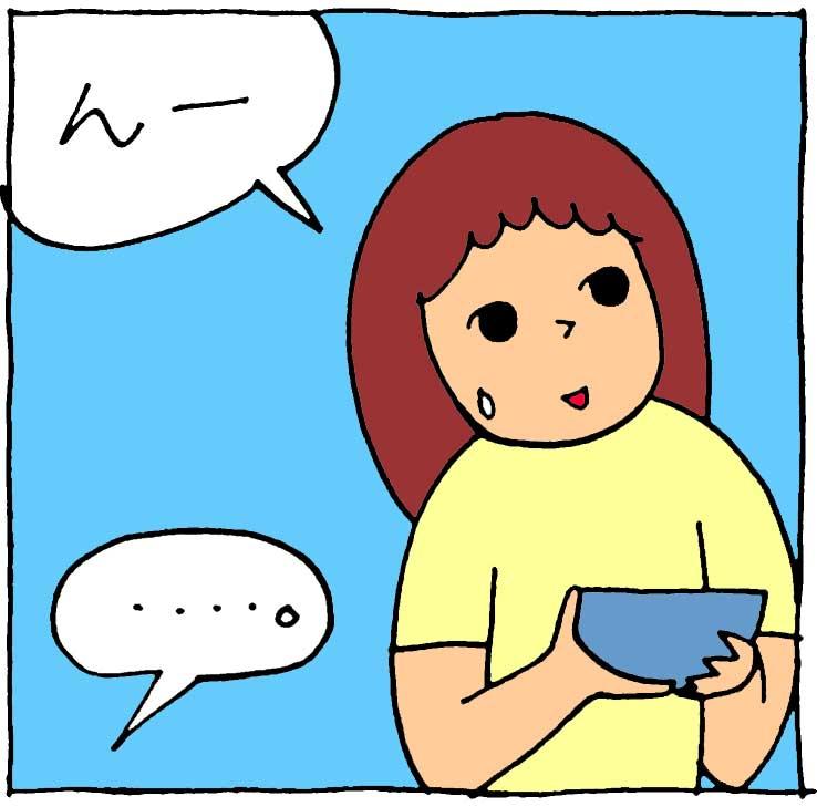 f:id:yasumi-08:20170819200909j:plain