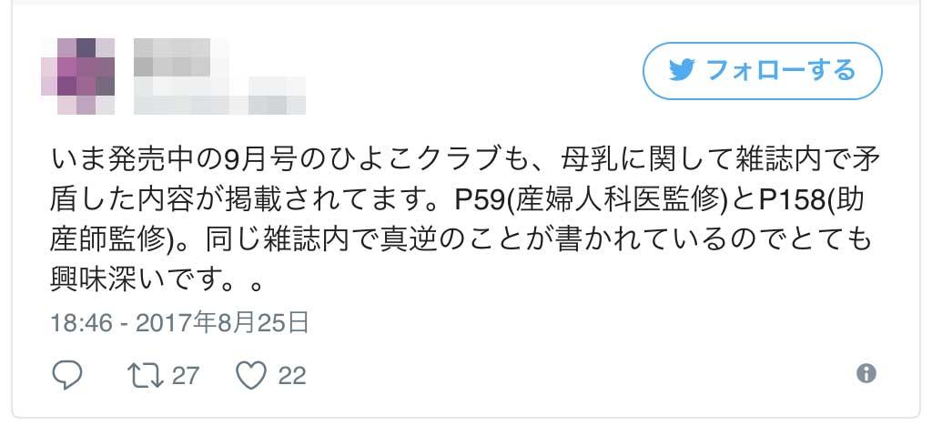 f:id:yasumi-08:20170826145859j:plain