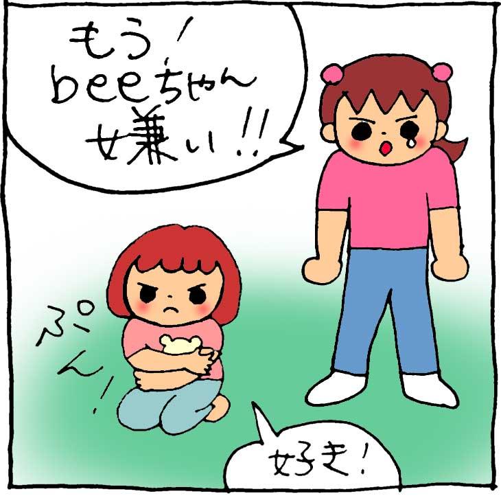 f:id:yasumi-08:20170909094313j:plain