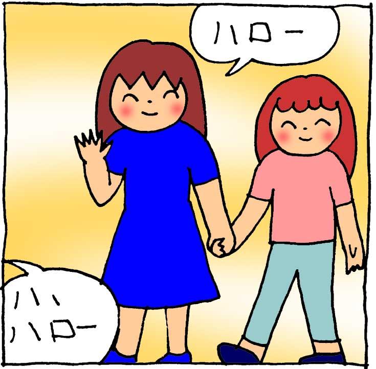 f:id:yasumi-08:20170909094607j:plain