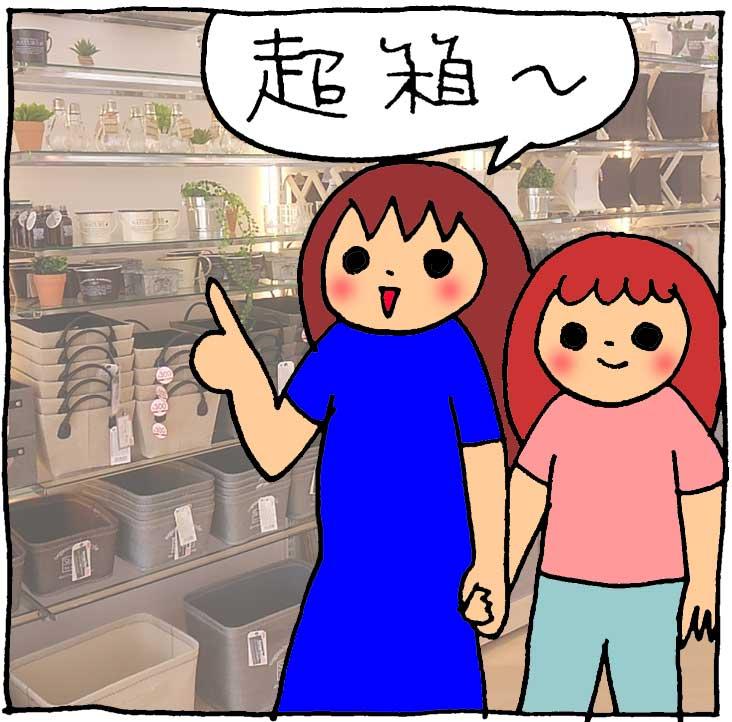 f:id:yasumi-08:20170909094705j:plain