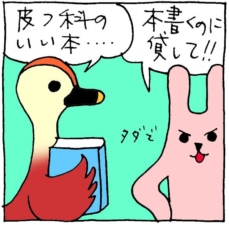 f:id:yasumi-08:20170912133648j:plain