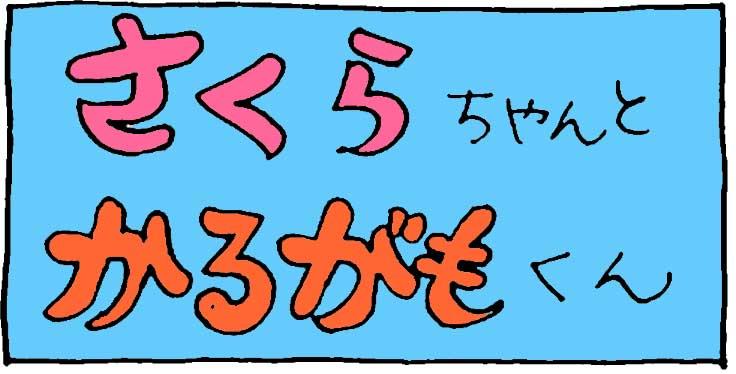 f:id:yasumi-08:20170912133737j:plain