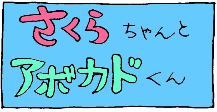 f:id:yasumi-08:20170912134012j:plain