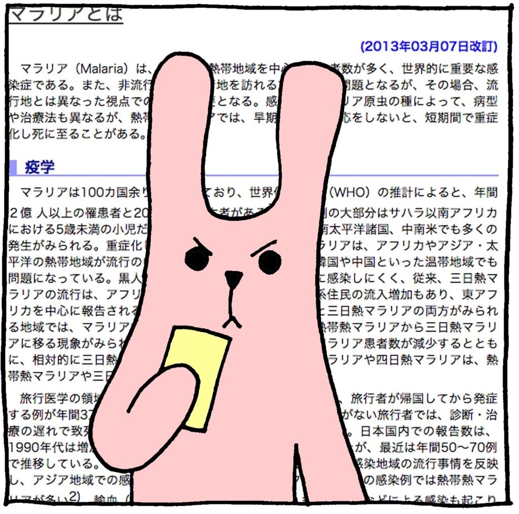 f:id:yasumi-08:20170929174651j:plain