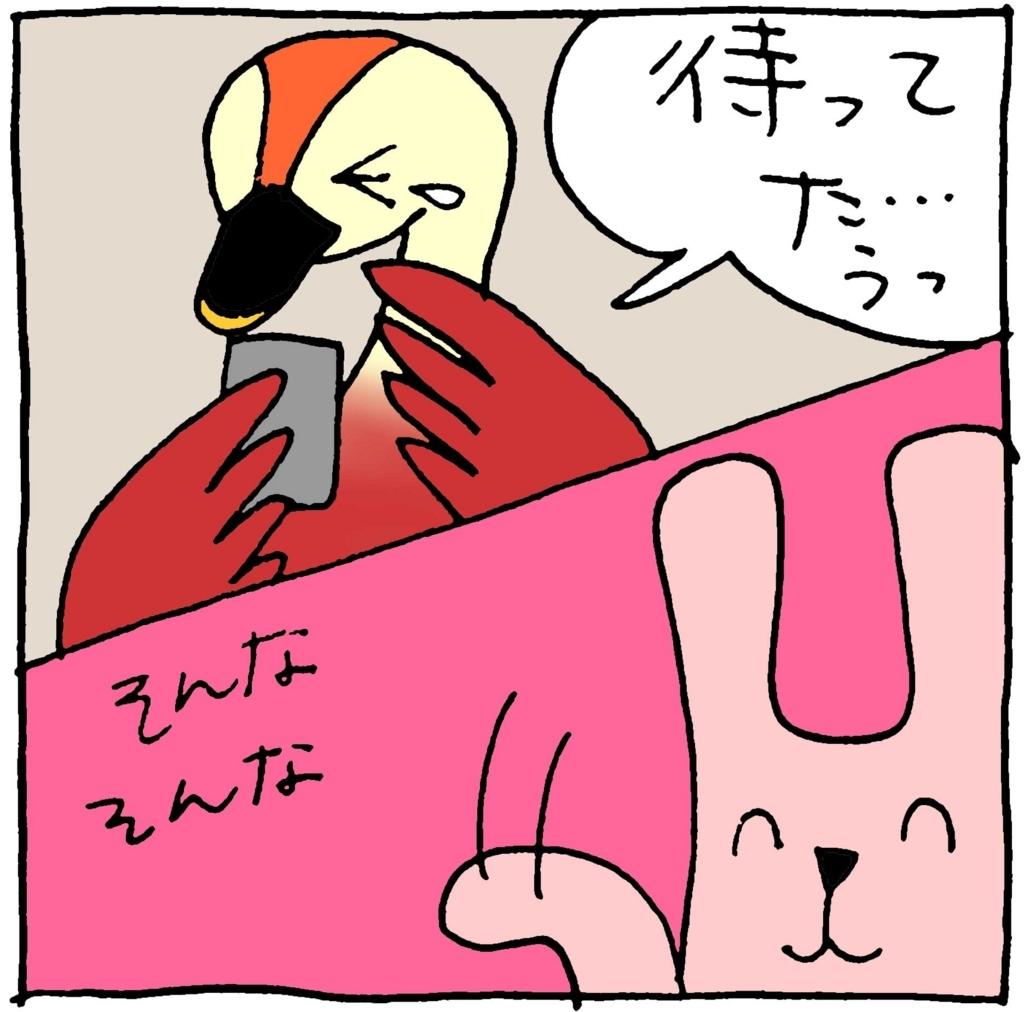 f:id:yasumi-08:20171001205810j:plain