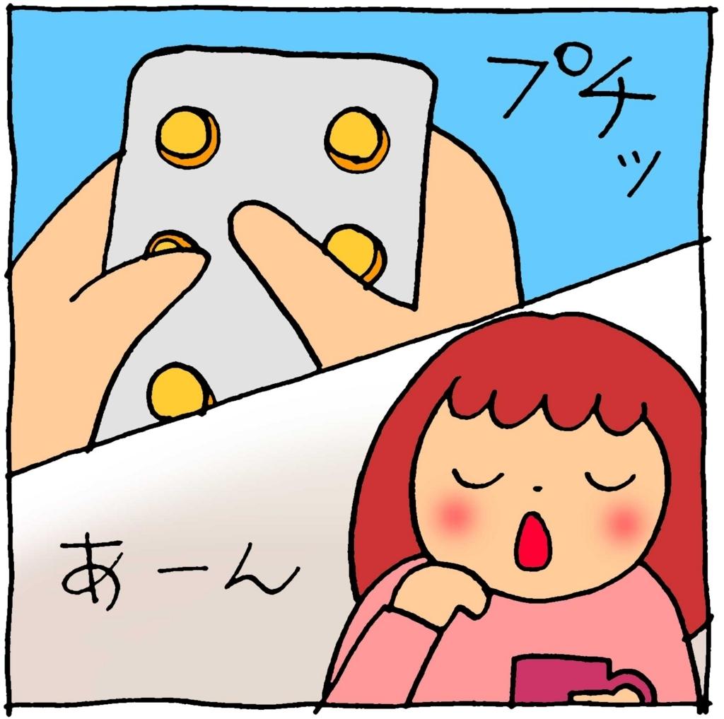 f:id:yasumi-08:20171016155504j:plain