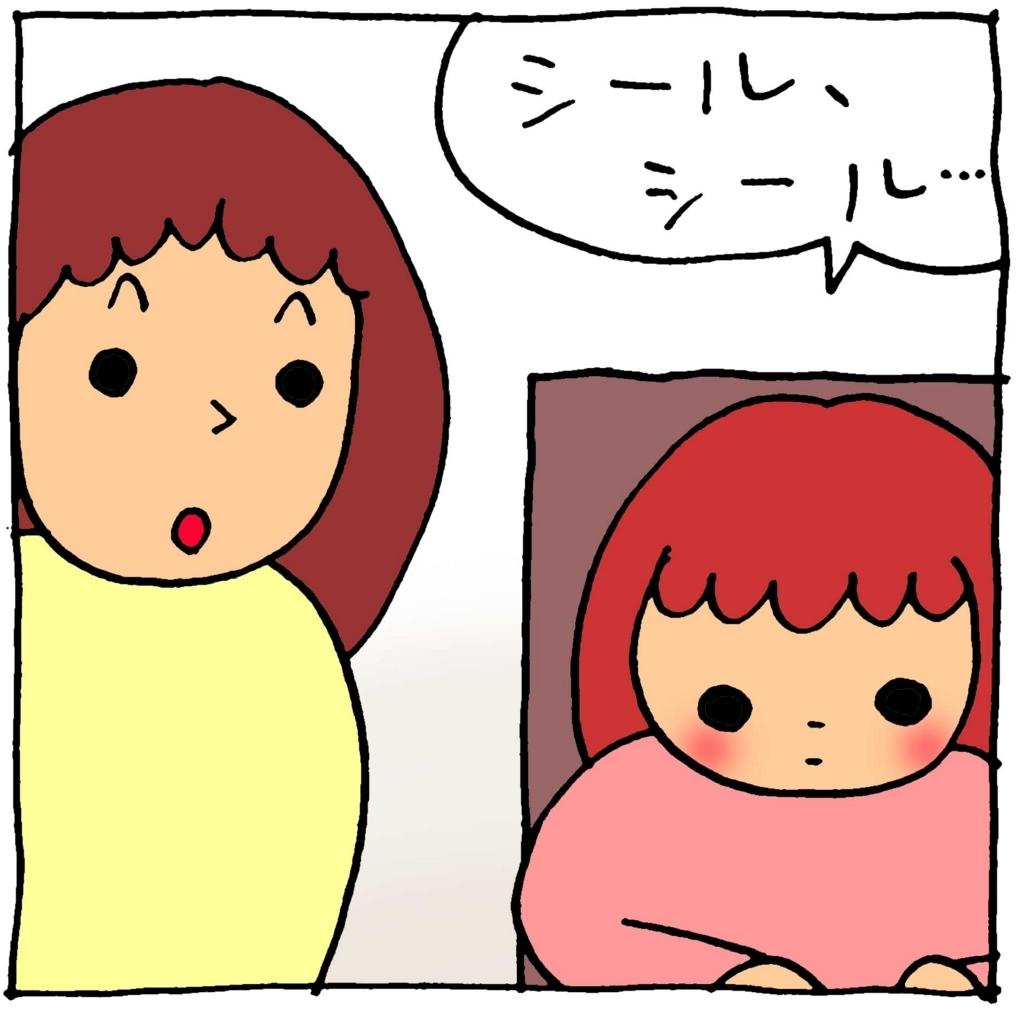 f:id:yasumi-08:20171016155542j:plain