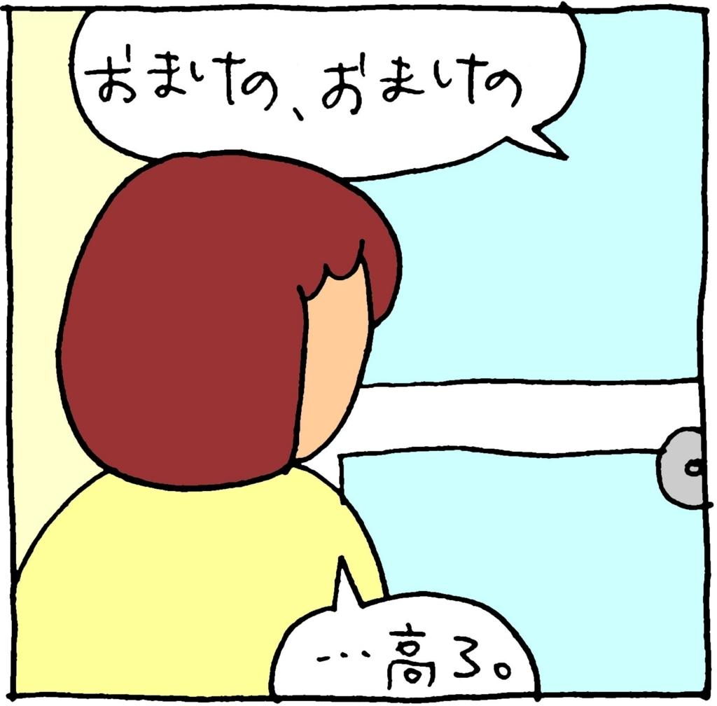 f:id:yasumi-08:20171019151743j:plain