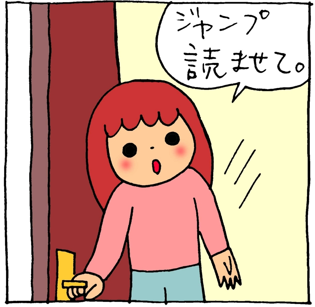 f:id:yasumi-08:20171027160246j:plain