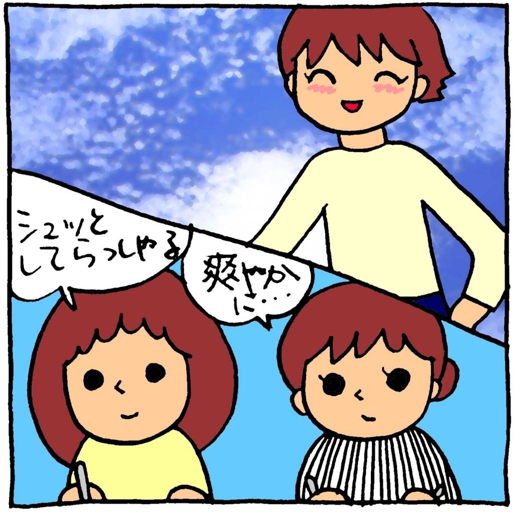 f:id:yasumi-08:20171105223552j:plain