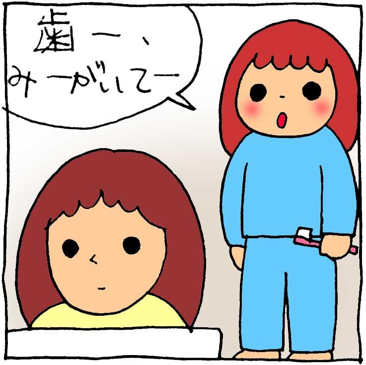 f:id:yasumi-08:20171116100825j:plain