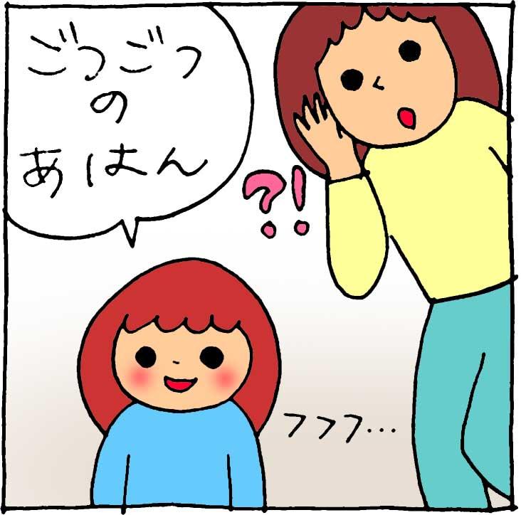 f:id:yasumi-08:20171116102056j:plain