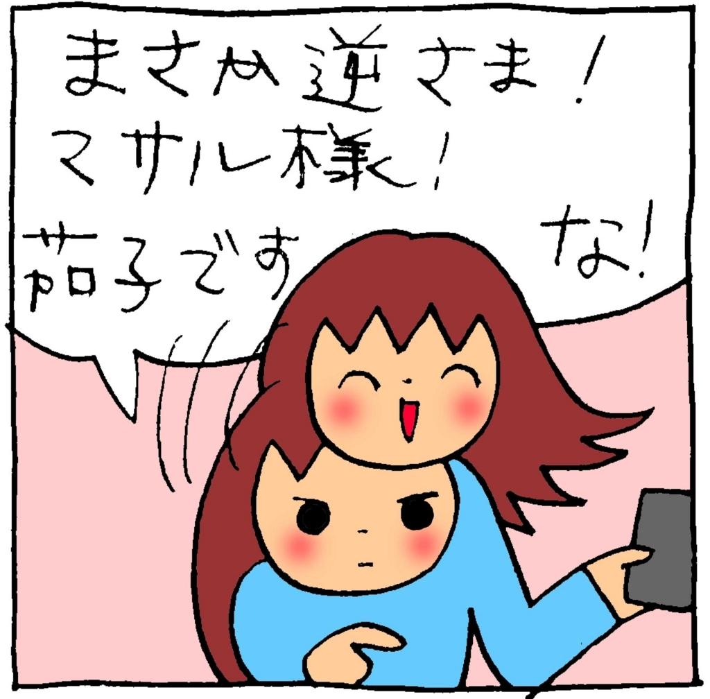 f:id:yasumi-08:20171129110019j:plain