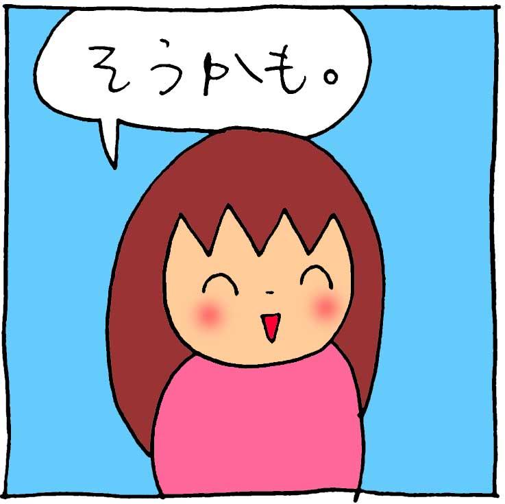 f:id:yasumi-08:20171205110255j:plain