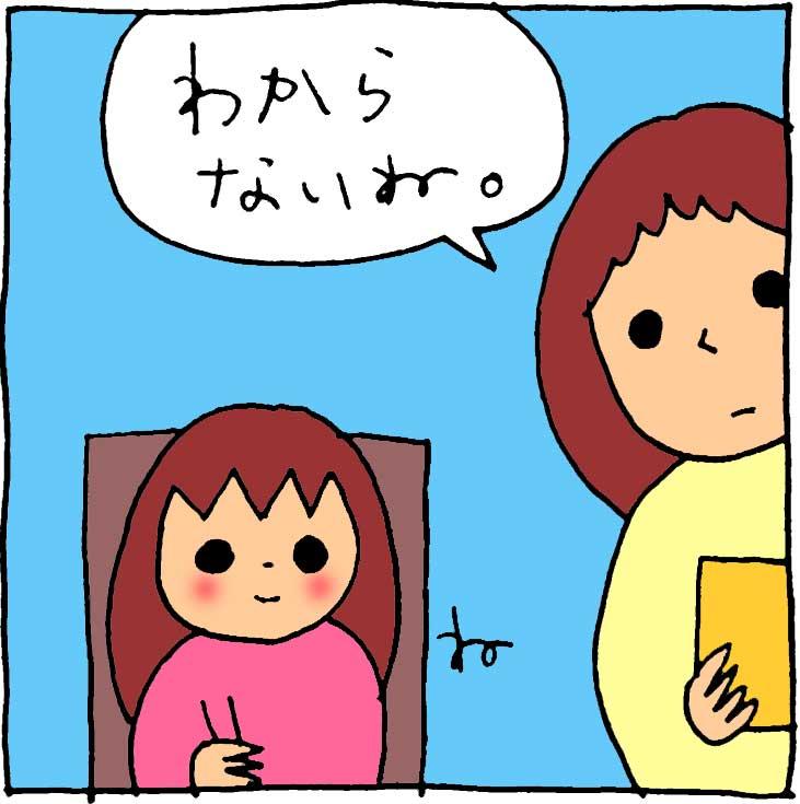 f:id:yasumi-08:20171205110733j:plain
