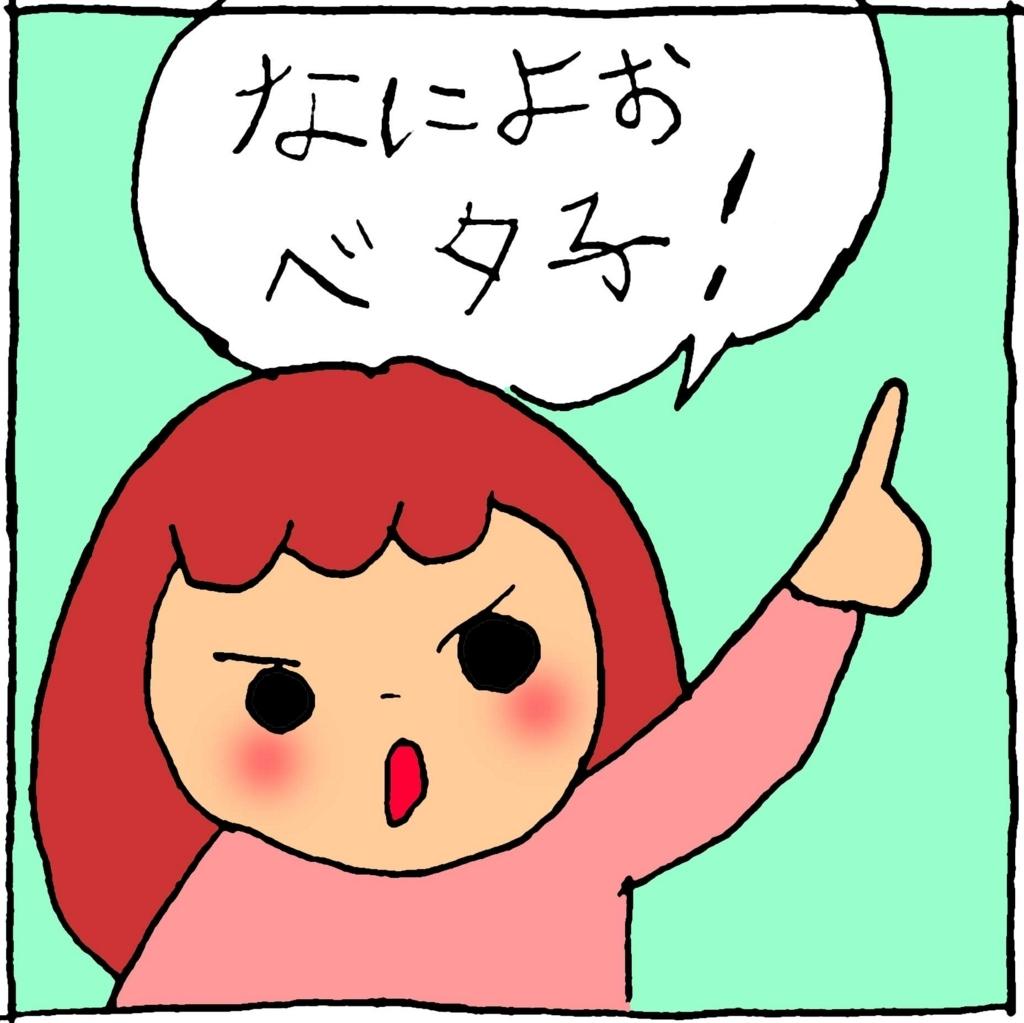f:id:yasumi-08:20171217151646j:plain