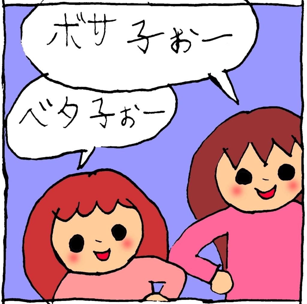 f:id:yasumi-08:20171217151752j:plain