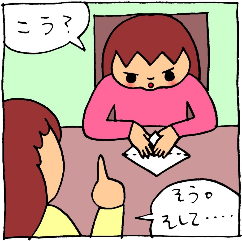 f:id:yasumi-08:20180103102448j:plain