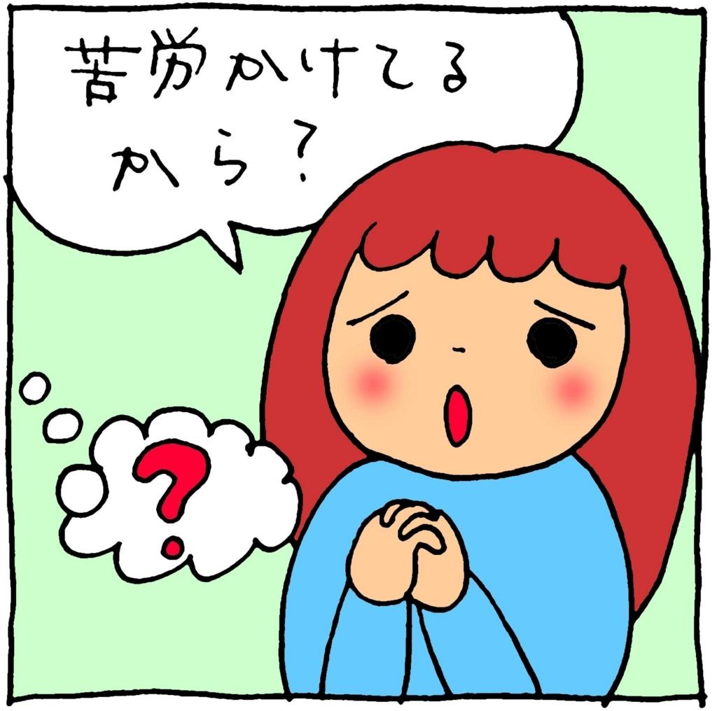 f:id:yasumi-08:20180103120137j:plain