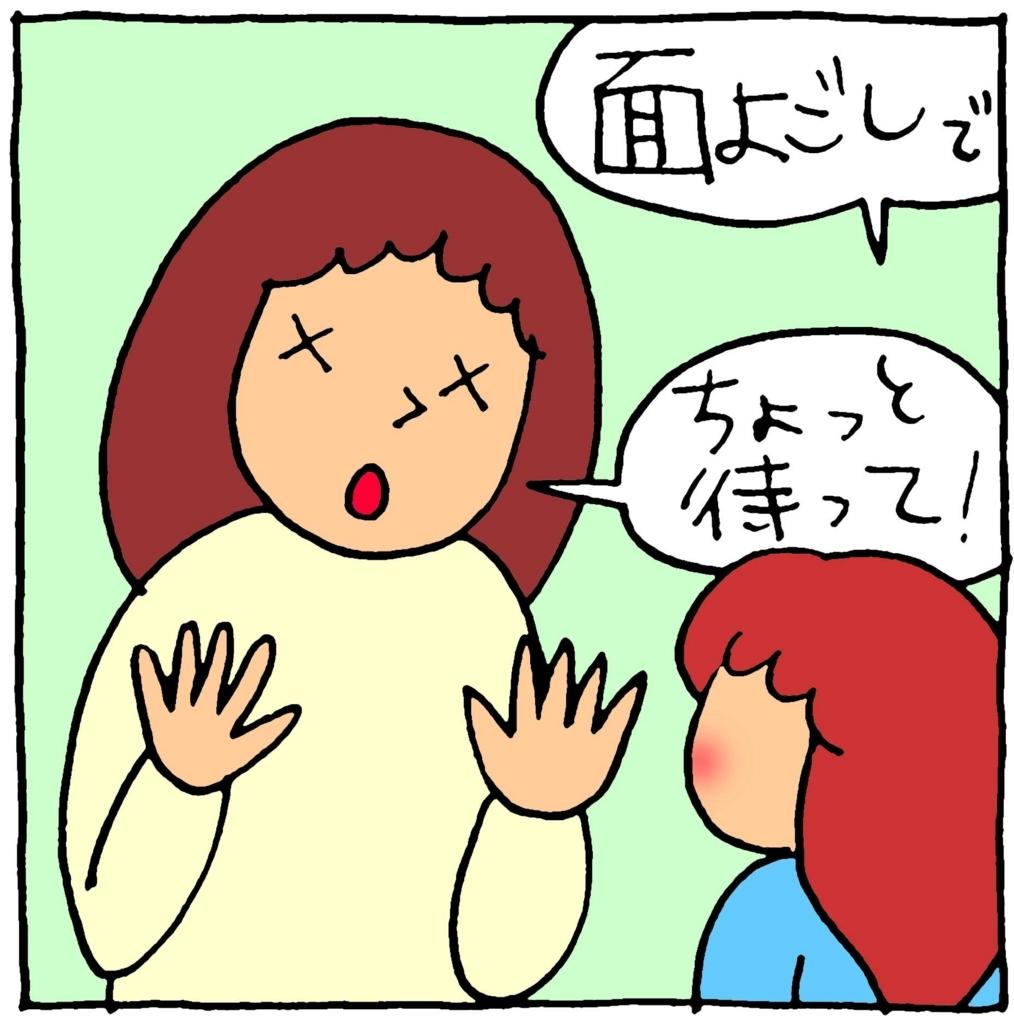 f:id:yasumi-08:20180103120242j:plain
