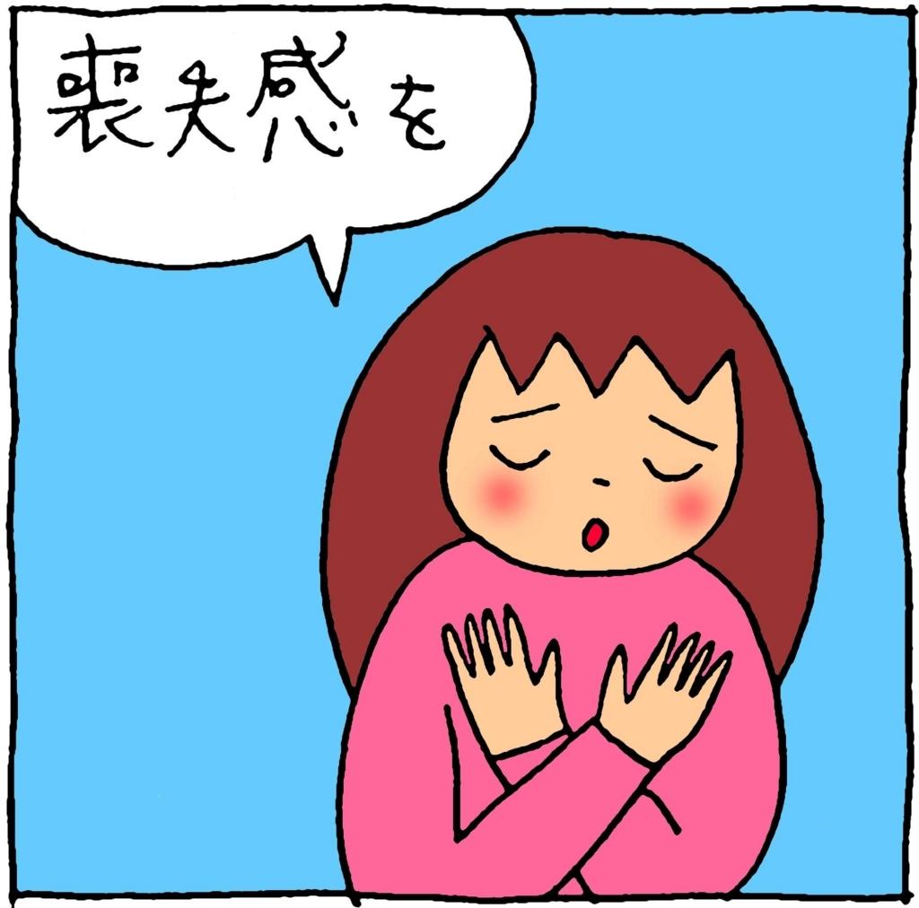 f:id:yasumi-08:20180128220721j:plain