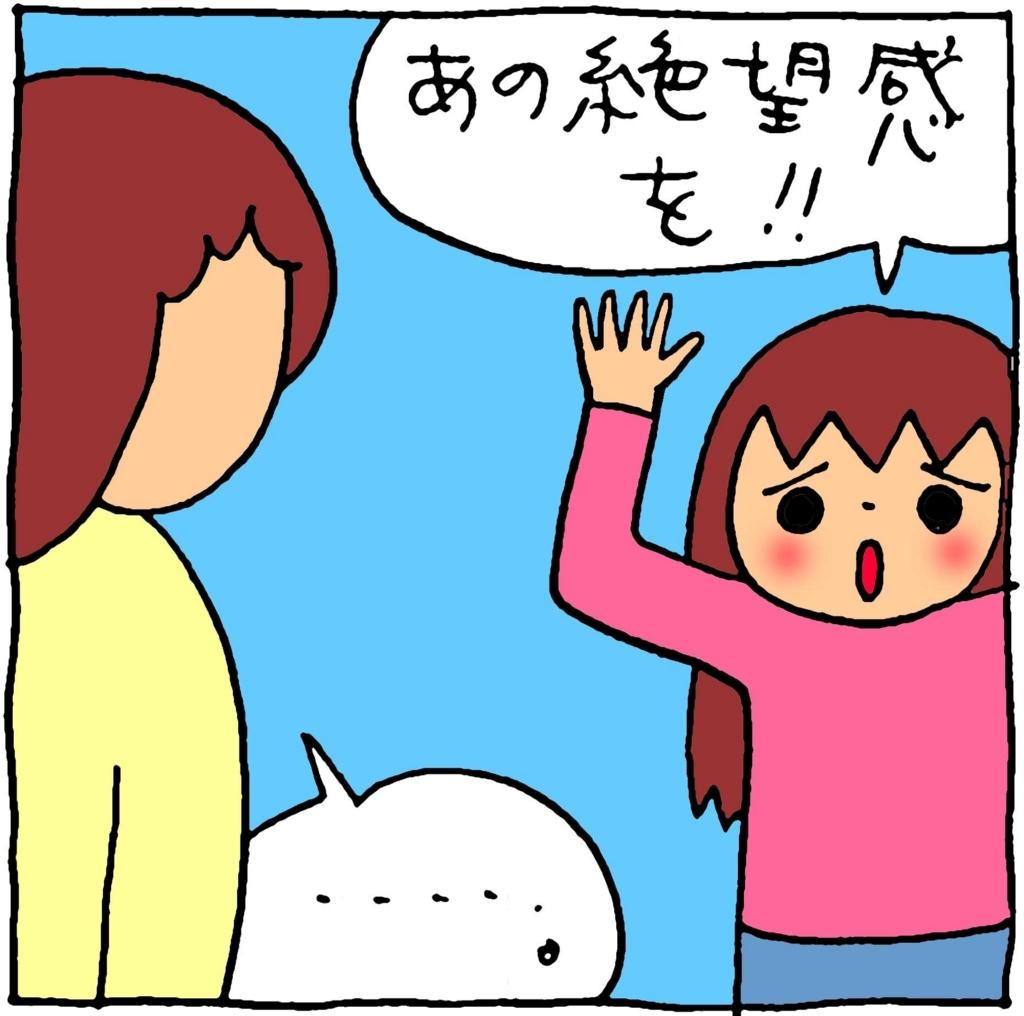 f:id:yasumi-08:20180128220753j:plain