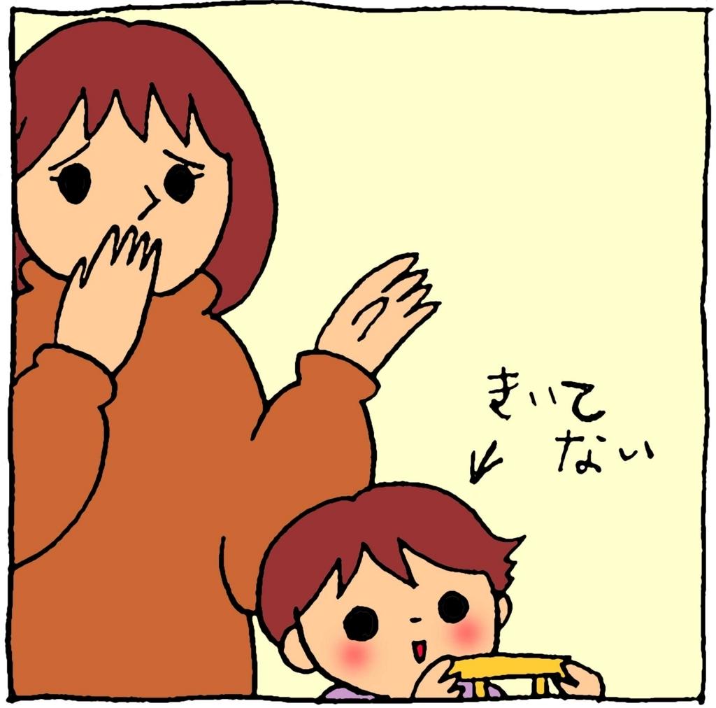 f:id:yasumi-08:20180128221238j:plain