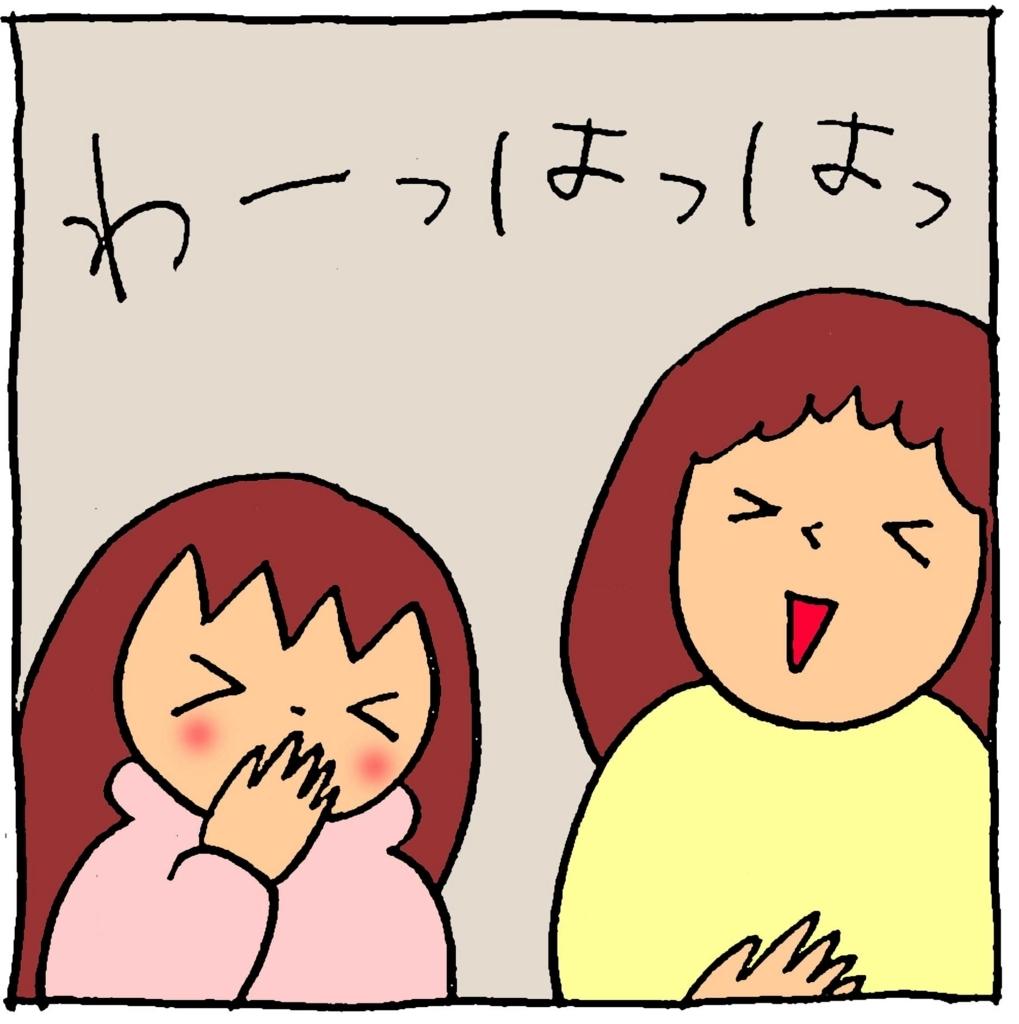 f:id:yasumi-08:20180129165438j:plain