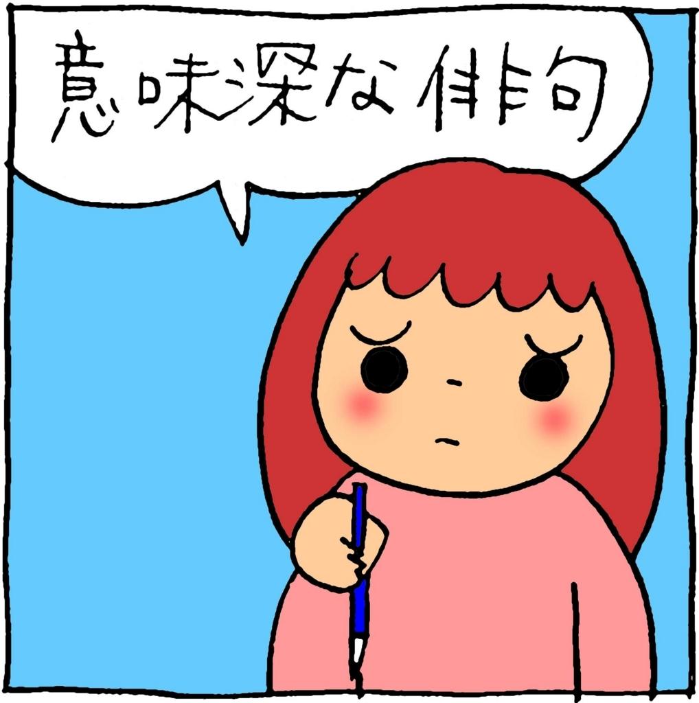 f:id:yasumi-08:20180129221539j:plain