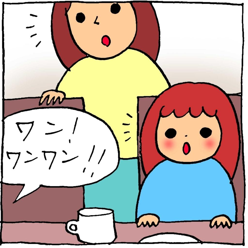 f:id:yasumi-08:20180219170829j:plain