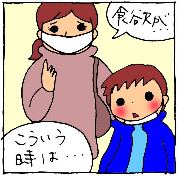 f:id:yasumi-08:20180228114002j:plain
