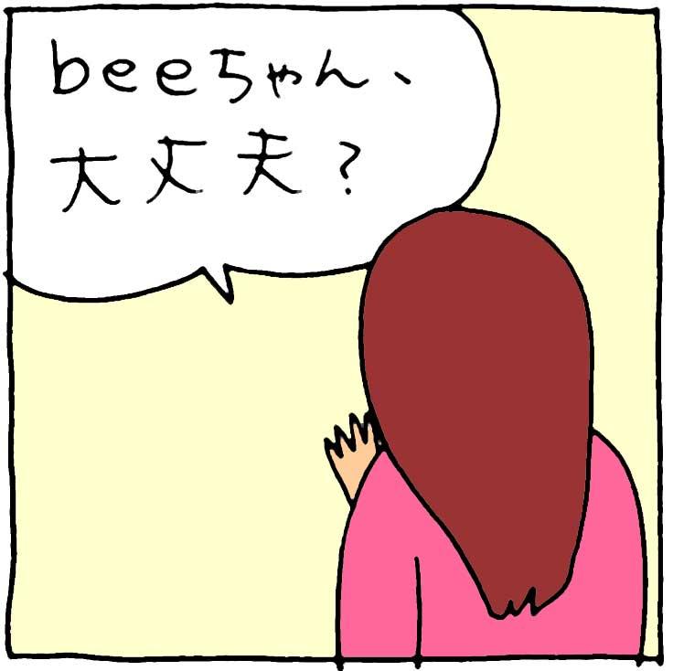 f:id:yasumi-08:20180304112759j:plain
