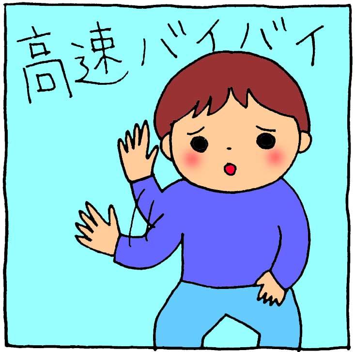 f:id:yasumi-08:20180304122147j:plain